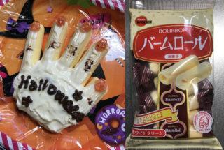 ハロウィーンに!インパクト大の「手のケーキ」市販のお菓子で作ってみた